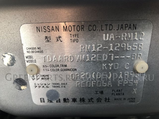 Рулевая колонка на Nissan Liberty RM12