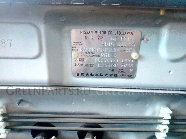 Катушка зажигания на Nissan Wingroad WFY11, WHNY11, WHY11 QG15DE, QG18DE