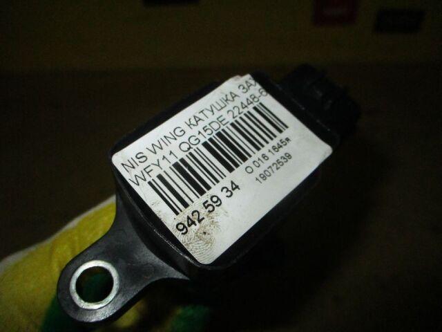 Катушка зажигания на Nissan Bluebird Sylphy FG10, QG10, QNG10 QG15DE, QG18DE