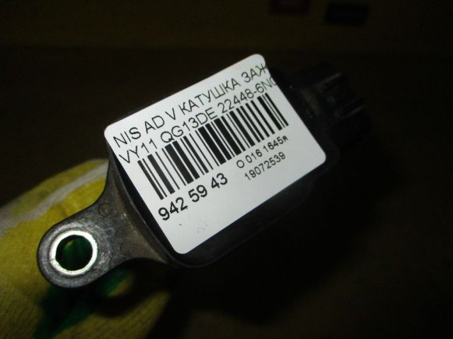 Катушка зажигания на Nissan Primera QP12 QG18DE