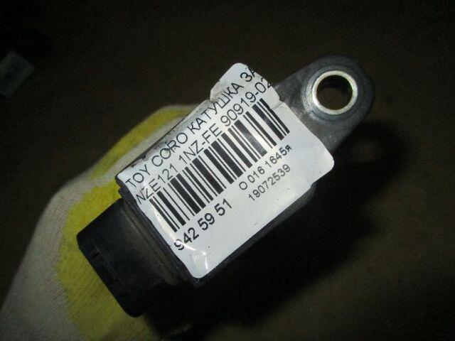 Катушка зажигания на Toyota Corolla Fielder NKE165G, NZE124G 1NZ-FE, 1NZ-FXE