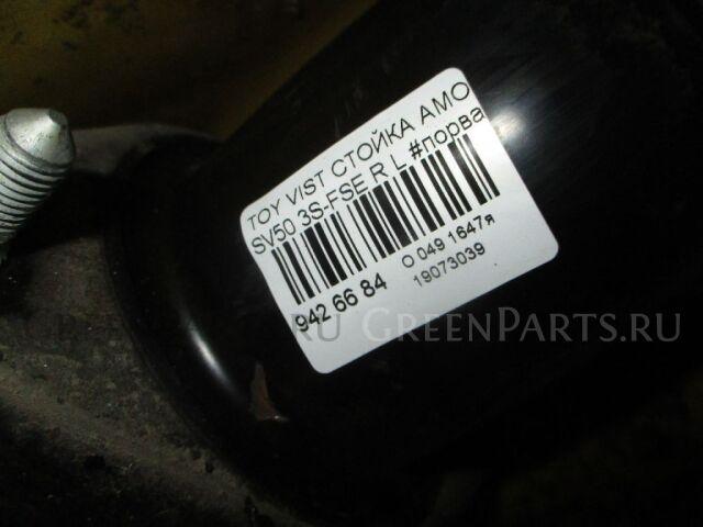 Стойка амортизатора на Toyota Prius NHW10, NHW11