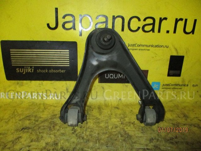 Рычаг на Honda Odyssey RA1, RA2, RA3, RA4, RA5