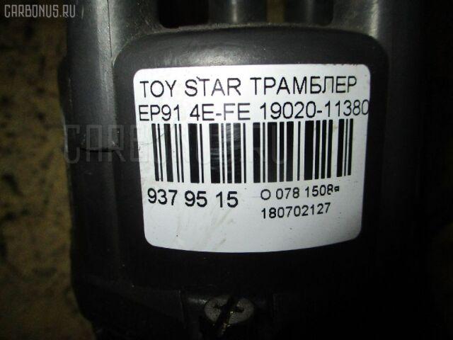 Трамблер на Toyota Tercel EL43 5E-FE