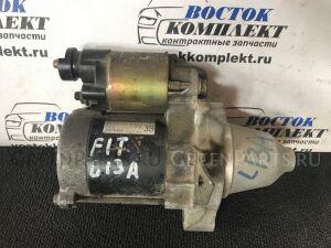 Стартер на Honda Fit GD1 L13A