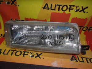 Фара на Toyota Camry SV20 220-1154