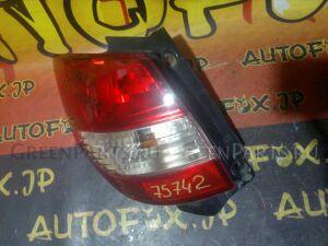 Стоп на Suzuki Cervo HG21S 35603-66K0