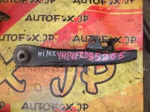 Рычаг на Toyota Hiace YH80 1YJ