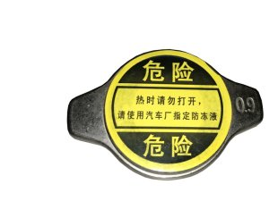 Крышка радиатора на Toyota Corolla CE100G