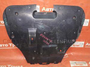 Защита двигателя на Mazda Atenza GG3S L3-VE