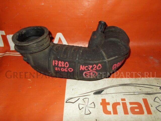 Гофра воздушного фильтра на Toyota Sienta NCP85 1NZ-FE