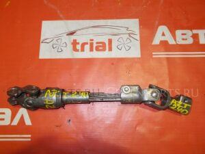 Рулевой карданчик на Toyota Premio AZT240 1AZ-FE
