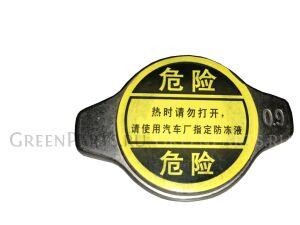 Крышка радиатора на Toyota Corolla Axio ZRE142