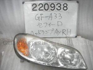 Фара на Nissan Cefiro A33 VQ20DE