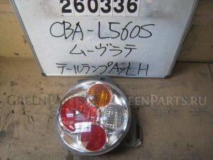 Стоп на Daihatsu Move L560S EF-VE