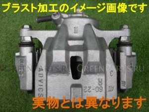 Суппорт на Honda Inspire UA4 J25A-500