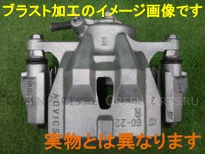 Суппорт на Nissan Cefiro A33 VQ20DE