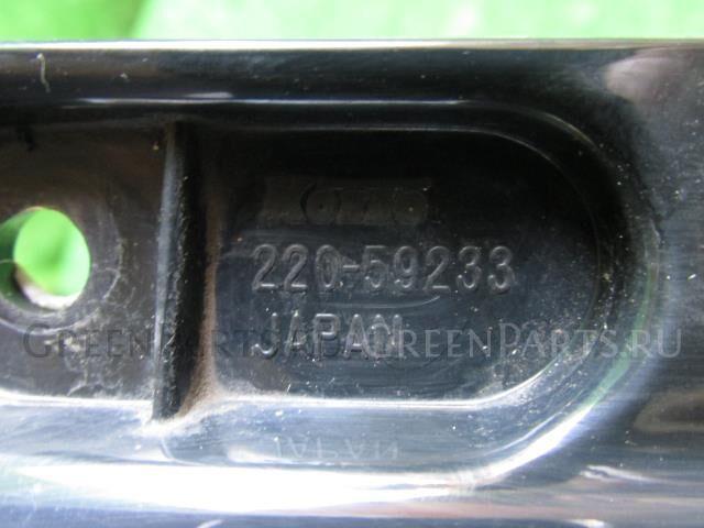 Стоп на Nissan Moco MG33S R06A 220-59233