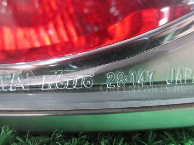 Стоп на Toyota Estima AHR10W 2AZ-FXE 28-147