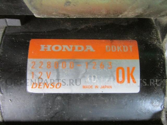 Стартер на Honda That's JD1 E07Z