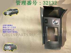 Блок упр-я стеклоподъемниками на Subaru Exiga YAM FB25A