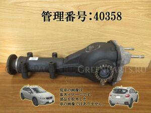 Редуктор на Subaru XV GPE FB20W