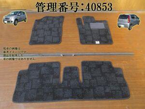 Коврик на Daihatsu MIRROR L275S KF-VE