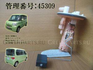 Бензонасос на Daihatsu Tanto L375S KF-VE