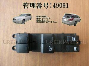 Блок упр-я стеклоподъемниками на Subaru Exiga YA9 EJ253