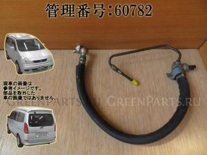 Насос гидроусилителя на Nissan Serena TC24 QR20DE