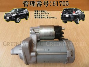 Стартер на Toyota Land Cruiser Prado TRJ150W 2TR-FE
