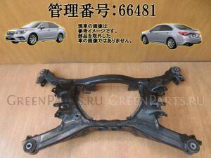Балка подвески на Subaru Legacy BN9 FB25A