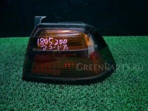 Стоп на Honda Accord CF4 F20B R2220