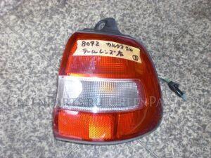 Стоп на Suzuki Cultus GC21W G15A 043-2140