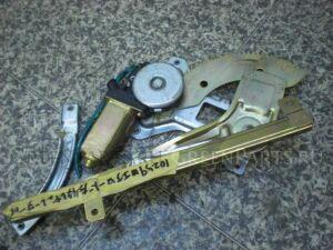 Стеклоподъемный механизм на MMC;<em>Mitsubishi</em> <em>Emeraude</em> E74A 6A12