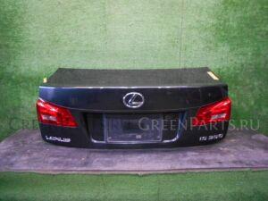 Крышка багажника на Toyota LEXUS IS GSE21 2GR-FSE