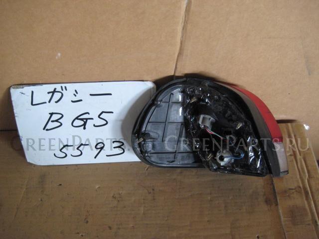 Стоп на Subaru Legacy BG5 EJ20