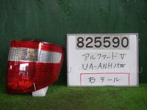Стоп на Toyota Alphard ANH15W 2AZ-FE 58-4