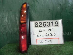 Стоп на Daihatsu Move L602S JB-JL