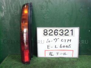 Стоп на Daihatsu Move L600S EF-RL