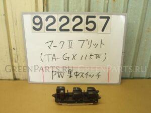 Блок упр-я стеклоподъемниками на Toyota MARK II BRIT GX115W 1G-FE