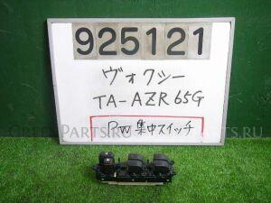 Блок упр-я стеклоподъемниками на Toyota Voxy AZR65G 1AZ-FSE