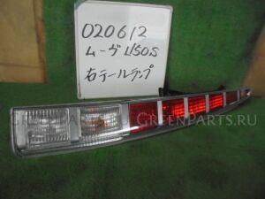 Стоп на Daihatsu Move L150S EF-VE