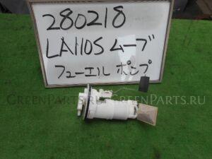 Бензонасос на Daihatsu Move LA110S KF-VE