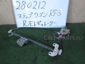 Стеклоподъемный механизм на Honda STEP WAGON RF3 K20A