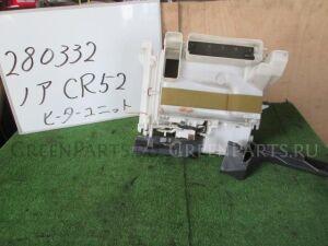 Печка на Toyota Town Ace CR52V 3C-E