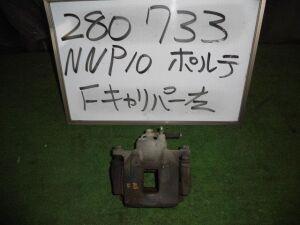 Суппорт на Toyota Porte NNP10 2NZ-FE