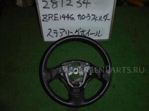 Руль на Toyota Corolla Fielder ZRE144G 2ZR-FE