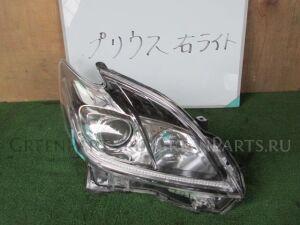 Фара на Toyota Prius ZVW30 2ZR-FXE 47-52