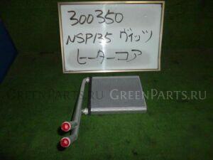 Печка на Toyota Vitz NSP135 1NR-FE